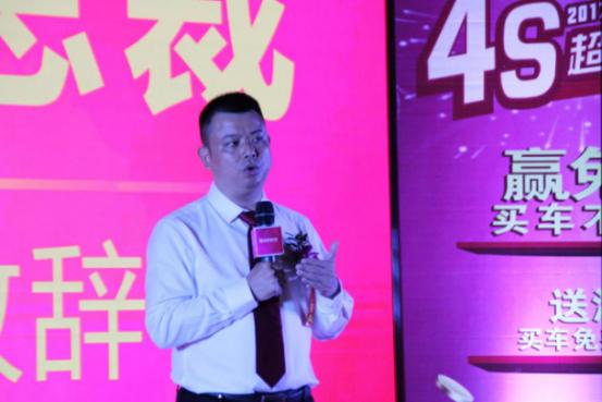 """【新闻通稿】天垣汽车广场""""双11车展·4S超级大联展""""盛大开幕914"""