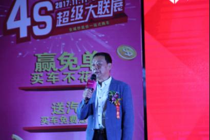 """【新闻通稿】天垣汽车广场""""双11车展·4S超级大联展""""盛大开幕1222"""