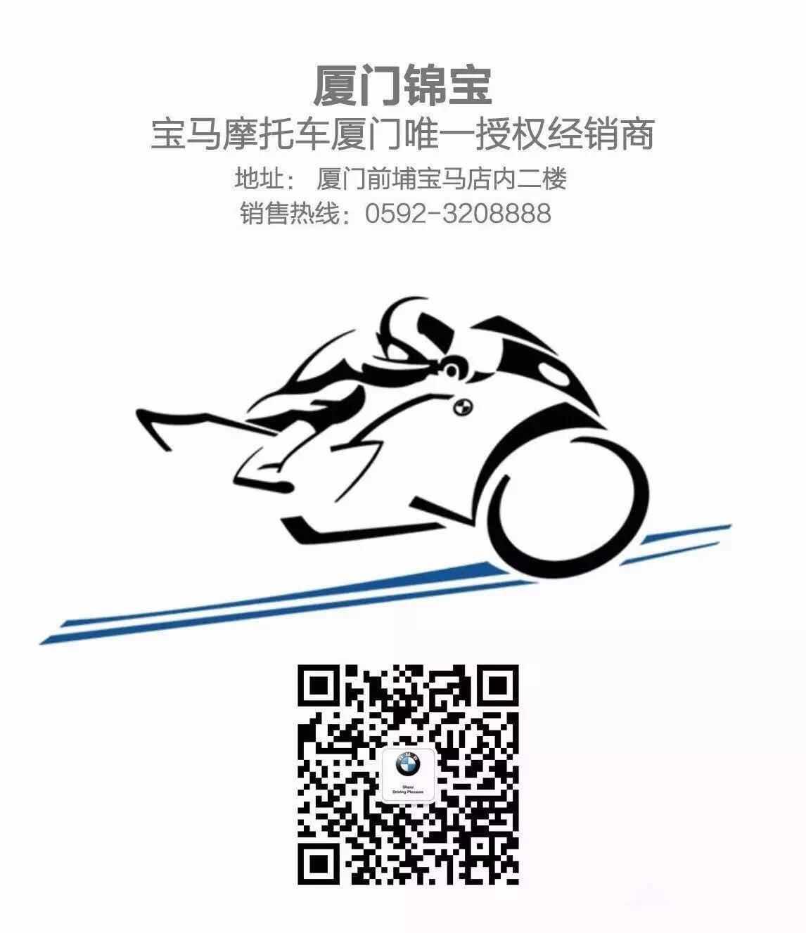 微信图片_20171128165809