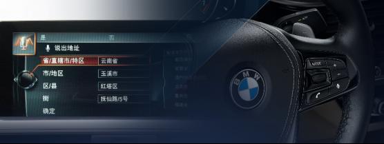 宝马稿件:聚合碎片时间 全新BMW 5系Li令每一段旅途都尽享惬意1525