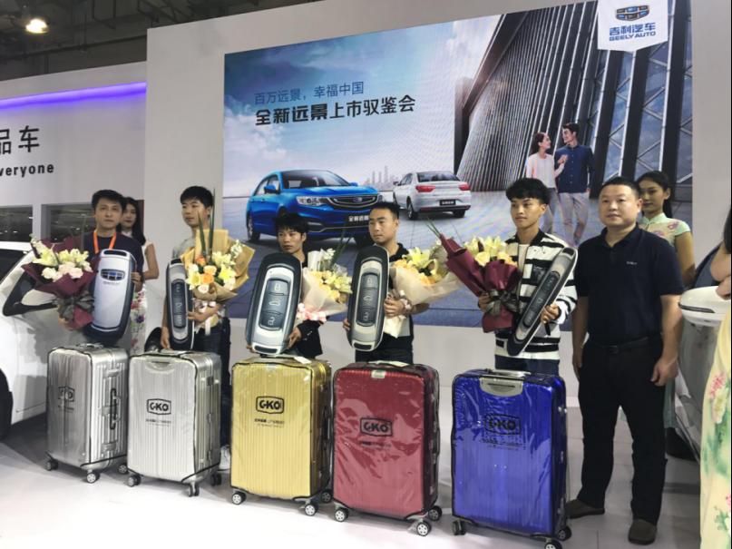 【新闻通稿】让幸福更进一步吉利全新远景亮相2017厦门国际车展!699