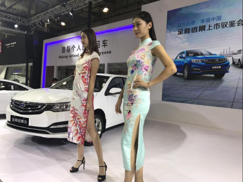 【新闻通稿】让幸福更进一步吉利全新远景亮相2017厦门国际车展!686