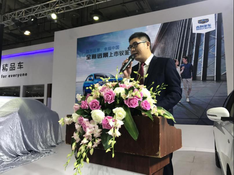 【新闻通稿】让幸福更进一步吉利全新远景亮相2017厦门国际车展!310