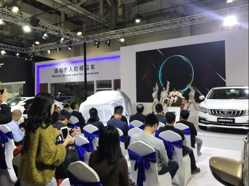 【新闻通稿】让幸福更进一步吉利全新远景亮相2017厦门国际车展!270
