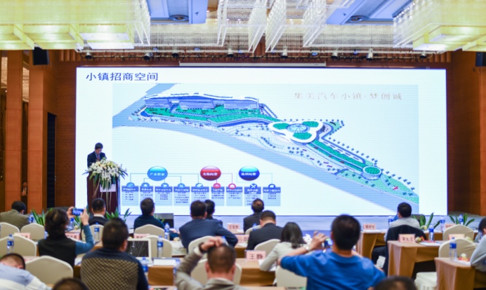 【新闻通稿】2017厦门新能源汽车产业发展高峰论坛圆满落幕2079
