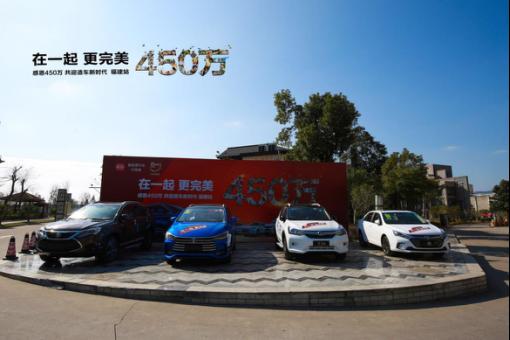新闻稿造车新时代比亚迪-福建新闻稿31