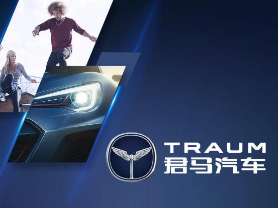筑梦未来大尺度轿跑SUV君马S70新车品鉴会541