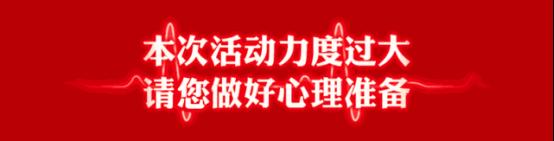 【邀请函】ENCINO上市发布会暨北京现代百城团购厦门站155