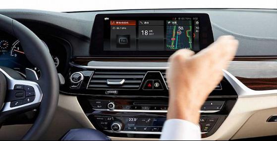 宝马稿件重新定义豪华商务轿车,新BMW5系伴你角逐商业战场(区域版)976