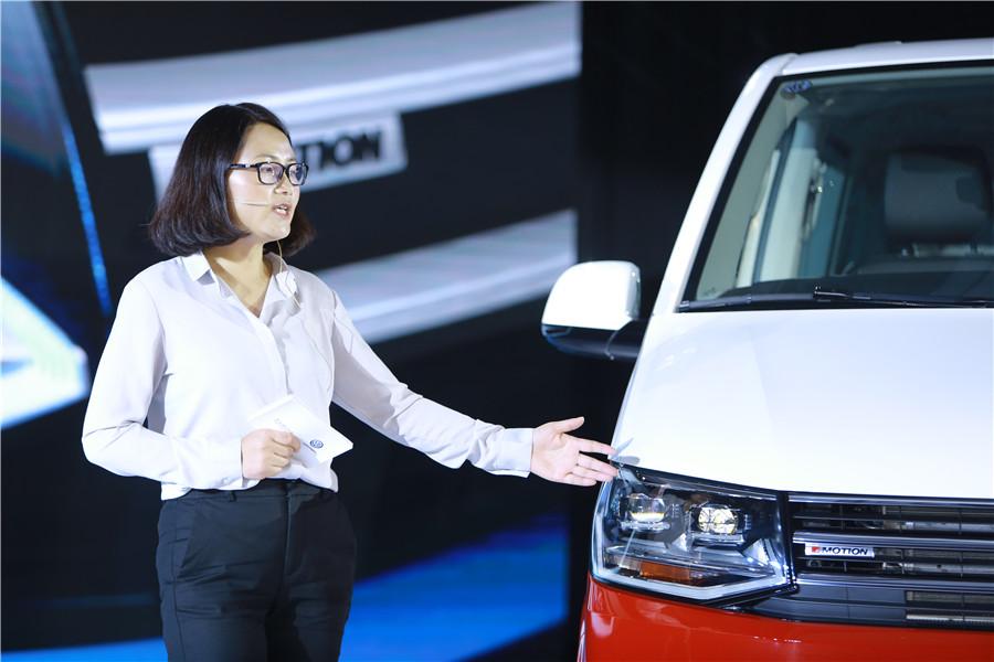 大众商旅车中国区产品经理乔春晖女士