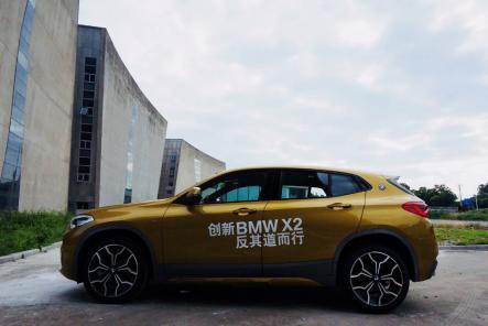 创新BMW X2 跨界而来,聆听心声!143