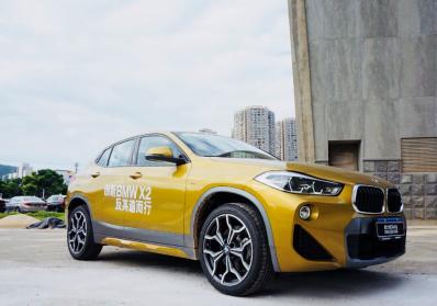 创新BMW X2 跨界而来,聆听心声!363