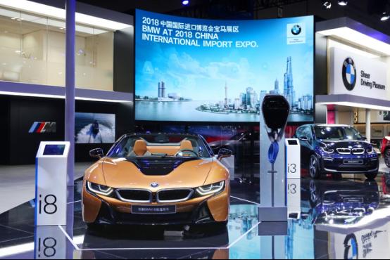 未来出行智能制造 宝马集团亮相首届中国国际进口博览会366