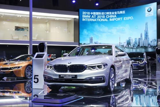 未来出行智能制造 宝马集团亮相首届中国国际进口博览会1491