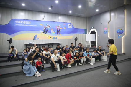 悦享和谐自然 2019 BMW 南区海洋动物知识小课堂(1)523