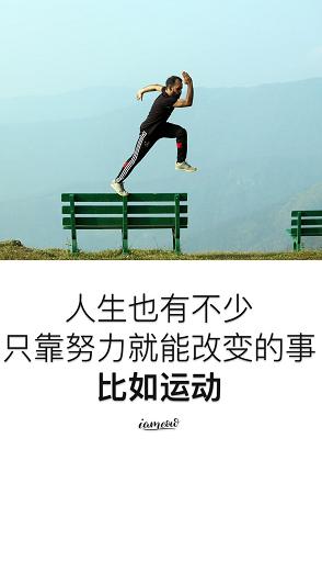 0626-【威驰家族6月日常稿件第三篇】-《抱歉没有逛街下午茶 有的只是一起撸铁健身》1004