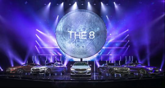全新BMW 8系家族9款车型璀璨上市(1)29