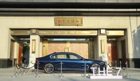 鱼雁传书,融古踏新|2019 厦门威士宝新BMW 7系品鉴会圆满结束185