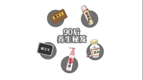 1219【威驰家族日常NO
